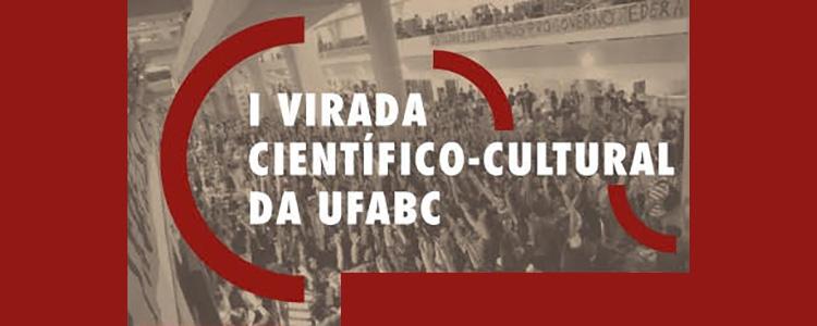 Servidores e alunos da UFABC realizam Virada Científico-Cultural aberta ao público