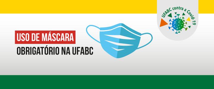 UFABC publica novas medidas de segurança para acesso aos campi