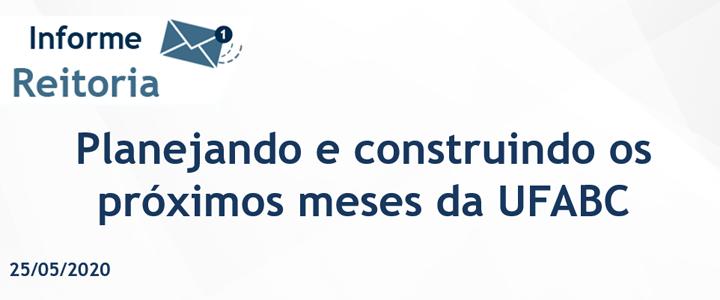 Reitoria da UFABC emite nota sobre planejamento das atividades dos próximos meses