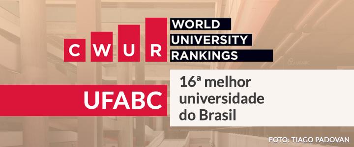 UFABC ocupa a 16ª posição entre as universidades do Brasil no ranking CWUR