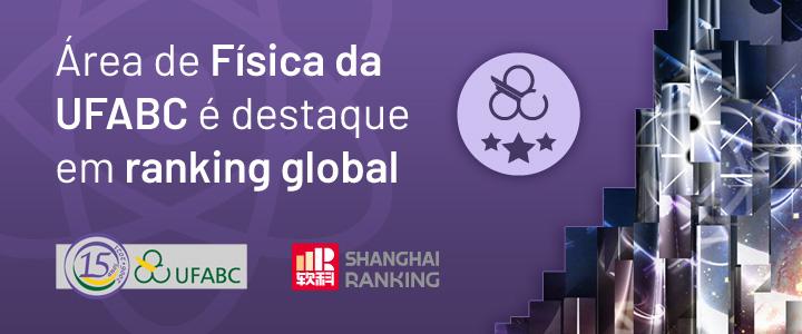 Área de Física da UFABC é destaque em ranking global